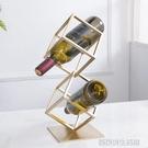 簡約紅酒架子北歐式金屬酒架擺件客廳酒柜裝飾樣板房酒吧創意幾何 【優樂美】YDL
