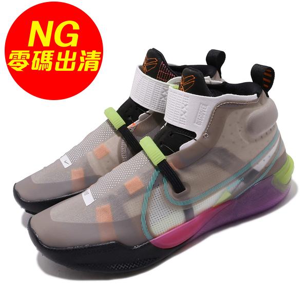 【US9.5-NG出清】Nike 籃球鞋 Kobe AD NXT FF 灰 紫 男鞋 運動鞋 左魔鬼氈色差 【PUMP306】