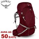 【OSPREY 美國 AURA AG 50 S 女款 登山背包《輻射紅》47L】登山包/自助旅行/雙肩背包/行李背包