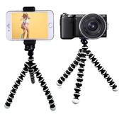 便攜手機三角架微單數碼相機攝影機通用章魚迷你自拍八爪魚三腳架NMS 小明同學