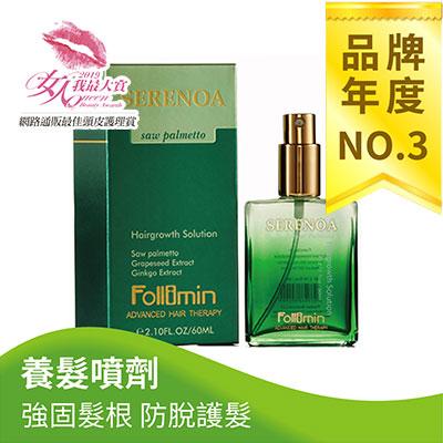 台灣雷射藥妝國際網