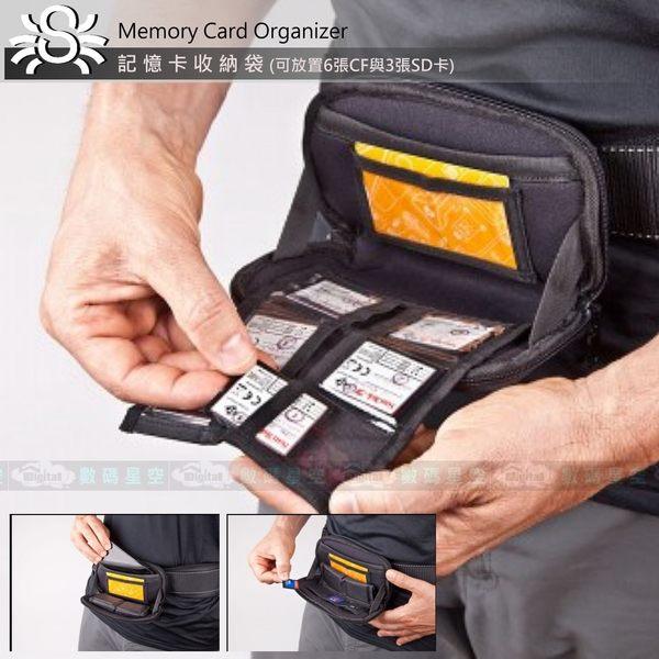 《飛翔無線3C》SPIDER CAMERA HOLSTER 速拍樂 記憶卡收納袋〔立福公司貨〕CF卡 SD卡 手機