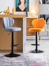 吧台椅吧臺椅子升降旋轉現代簡約家用靠背輕奢時尚高腳椅酒吧椅吧凳北歐LX JUST M