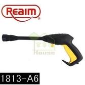 [ 家事達 ] HD-1813-A6- 萊姆清洗機-快拆式槍柄 (適用萊姆HPI1800/HPI1300/HPI1600) 特價