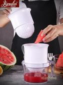手動榨汁機家用水果小型便攜炸西瓜壓檸檬迷你簡易神器石榴多功能「時尚彩虹屋」