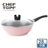 【韓國Chef Topf】La Rose玫瑰薔薇系列28公分不沾炒鍋-