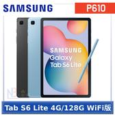 Samsung Galaxy Tab S6 Lite 10.4吋 【送原廠皮套+時尚零負重包+128GB記憶卡+保貼】平板 P610 (4G/128G) WiFi版