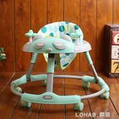 嬰幼兒學步車6/7-18個月寶寶男女孩兒童手推可坐摺疊防側翻多功能 樂活生活館