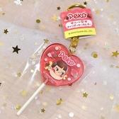 不二家 PEKO 牛奶妹 鑰匙釦 壓克力 吊飾 日本帶回 SANRIO