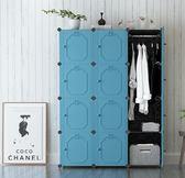 貝多拉組合衣柜收納簡易簡約現代經濟型布藝鋼架組裝塑料成人加固【卡米優品】