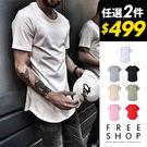 長版素T Free Shop【QFSNL0311】百搭基本款素色圓領下擺圓弧長版短T短袖上衣 七色 情侶款 有大尺碼