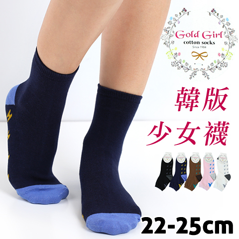韓版少女襪 雷雨款 台灣製 金滿意