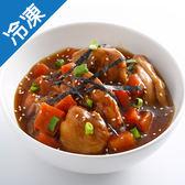 捷康大廚在家日風照燒雞肉300G【愛買冷凍】