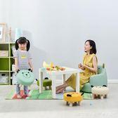 實木凳子家用小凳子寶寶沙發凳可愛圓凳子兒童凳子卡通小板凳  IGO  LannaS