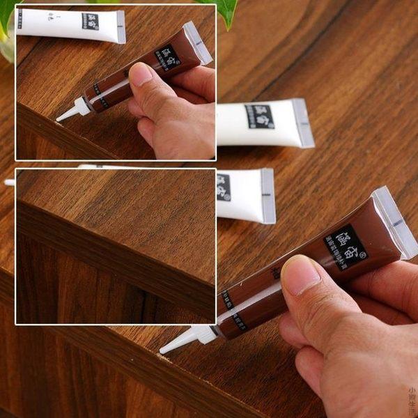 實木家具修補漆補色膏木門地板修補膏木地板劃痕修復木色油漆膩子JRM-1480
