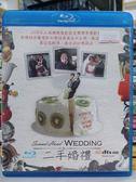 影音專賣店-Y11-007-正版藍光BD【二手婚禮】-是一部純粹紐西蘭風味的家庭喜劇片*影印封面