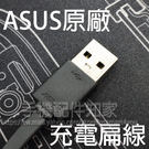 【16cm】ASUS華碩 Micro U...