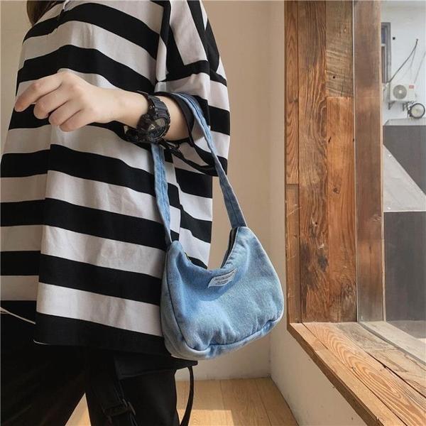 帆布腋下小包包女ins牛仔布簡約學生日韓純色拎包手提側背小布包 美物 交換禮物