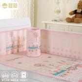 嬰愛嬰兒床圍四季通用可洗寶寶兒童床上用品套件夏季透氣防撞圍 美芭