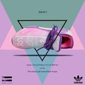 IMPACT Adidas x Pharrell Williams HU Holi NMD MC 菲董 炫彩 聯名款 AC7362