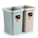 酒店歐式創意分類干濕家用無蓋方形垃圾桶廚房客廳衛生間辦公大號