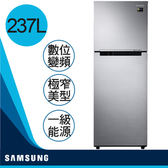 Samsung 三星 RT22M4015S8 雙門冰箱 237L