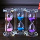 沙漏 水晶沙漏計時器兒童15/30分鐘時間防摔創意家居擺件小生日禮物女【快速出貨八折下殺】