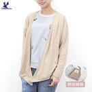 【秋冬新品】American Bluedeer - 竹節薄棉開衫 三色