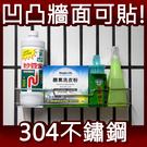 長方形置物架 陽台廚房浴室瓶罐收納架 3...