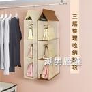 3層放裝包包收納掛袋衣櫥柜懸掛式多層布藝...
