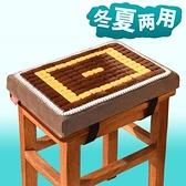 夏季坐墊涼墊學生屁墊記憶棉軟椅子座墊子凳子長方形板凳屁股椅墊 【端午節特惠】