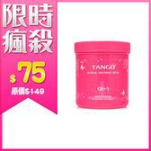 TANGO 坦蔻沙龍 酪梨油護髮霜1000ml ☆巴黎草莓☆