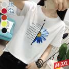 半藍色洋菊燙印字母T恤(5色) M~3XL【413373W】【現+預】-流行前線-