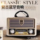 收音機-木質復古無戶外音響迷你低音炮調頻收音機 新年禮物