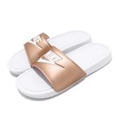 Nike 拖鞋 Wmns Benassi JDI 金 玫瑰金 白 涼拖鞋 女鞋 GD拖【ACS】 343881-108