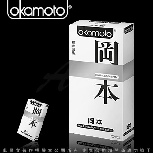 情趣用品-保險套商品買送潤滑液?Okamoto岡本Skinless Skin蝶薄型保險套10入裝衛生套