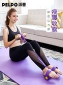 派普仰臥起坐輔助器健身器材家用腳蹬拉力器瘦肚子運動繩拉力帶