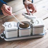 樹可 北歐風藍邊陶瓷調味罐套裝廚房用品家用糖罐子佐料盒三件套