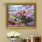 十字繡畫框掛墻相框50*70cm X60 90 75 80 40 30厘米拼圖框