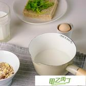 搪瓷奶鍋單柄木把琺瑯瓷加厚家用帶漏嘴15cm電磁爐通用
