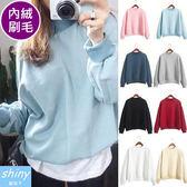 【V0195】shiny藍格子-冬適作風.多色系純色好搭寬鬆長袖刷毛上衣