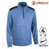 荒野WILDLAND 男款彈性針織雙色保暖上衣 0A62602 灰藍色 保暖衣 內磨毛 針織上衣 OUTDOOR NICE