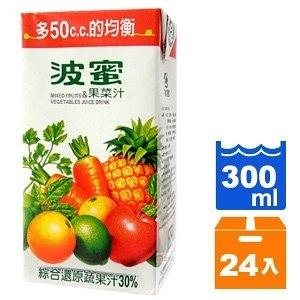 波蜜 果菜汁 300ml (24入)/箱【康鄰超市】