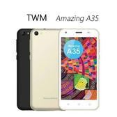 【送螢幕保護貼+側掀皮套+5200mAh移動電源】TWM Amazing A35 5吋入門智慧型手機