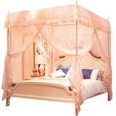 落地新款 網紅 公主風蚊帳支架加密1.5m1.2床家用1.8米 【特惠】 LX