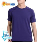 UV100 防曬 抗UV-涼感機能圓領運動路跑衣-彈力舒適