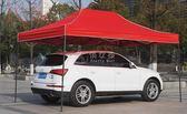 遮陽棚 折疊四方大太陽雨傘2X3X4.5X6x3帳篷車棚戶外擺攤igo 俏女孩