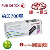 【粉有禮貼紙】Fuij-Xerox 富士全錄 CT202269 原廠紅色碳粉匣  ( 適用機型: CP115/116/225/CM115/CM225 )