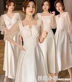 姐妹團伴娘禮服2021新款香檳色平時可穿顯瘦姐妹洋裝中長款氣質 范思蓮恩