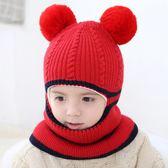 女童帽子秋冬2-3-5歲防風一體毛線帽子保暖圍脖小孩男寶寶針織帽 薇薇